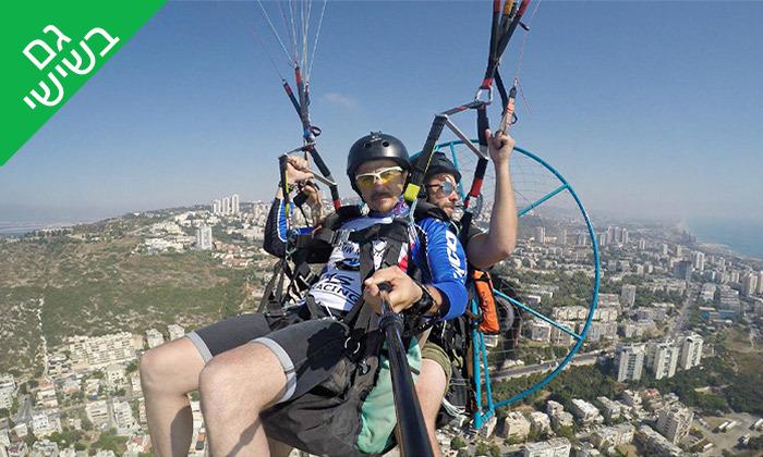 7 טיסה במצנח רחיפה ממונע מעל מפרץ חיפה והכרמל