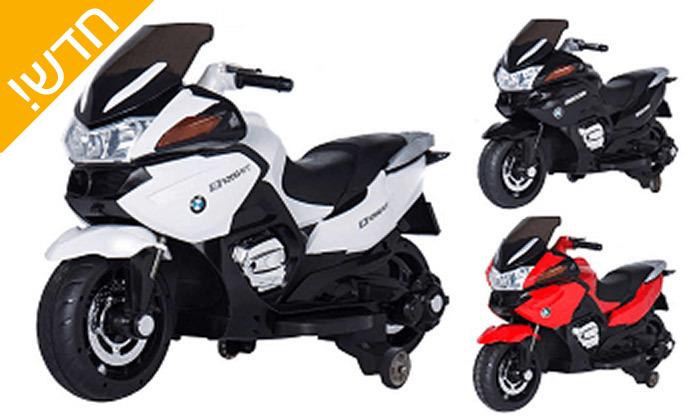 2 אופנוע חשמלי לילדים BMW