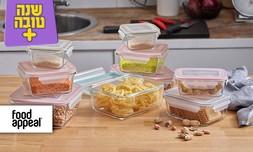9 קופסאות זכוכית Food Appeal