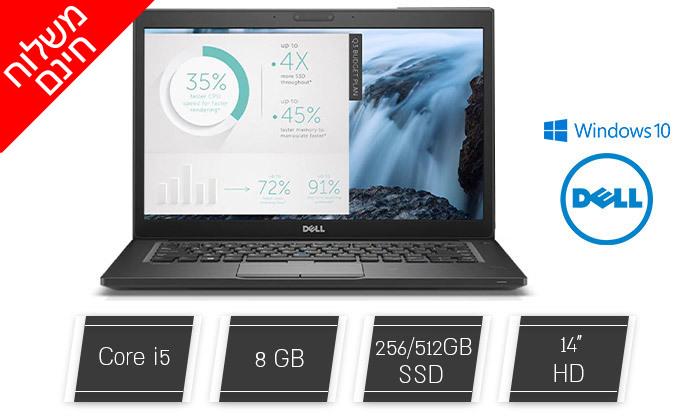 """2 מחשב נייד DELL מחודש דגם 7480 עם מסך """"14, מעבד i5 וזיכרון 16GB - משלוח חינם"""