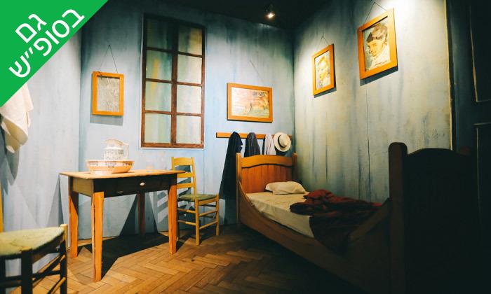 4 מוזיאון ואן גוך - מתחם לה פארק חולון