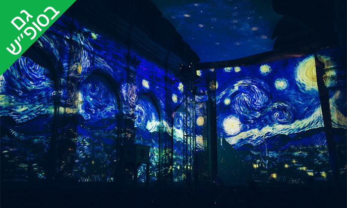 3 מוזיאון ואן גוך - מתחם לה פארק חולון