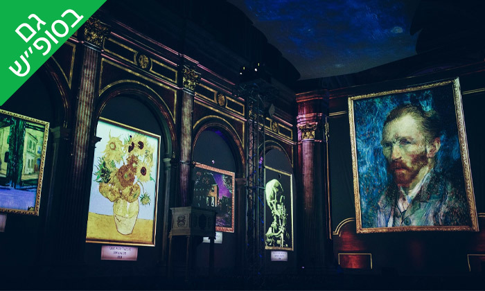 8 מוזיאון ואן גוך - מתחם לה פארק חולון