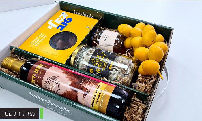 4 מארזי חג כשרים עם שמן זית, דבש, תמרים או יין במשלוח עד הבית