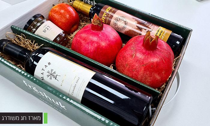 3 מארזי חג כשרים עם שמן זית, דבש, תמרים או יין במשלוח עד הבית