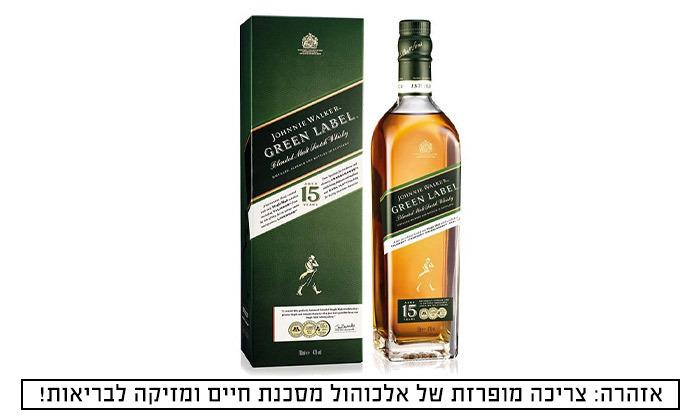2 בקבוק וויסקי ג'וני ווקר גרין לייבל