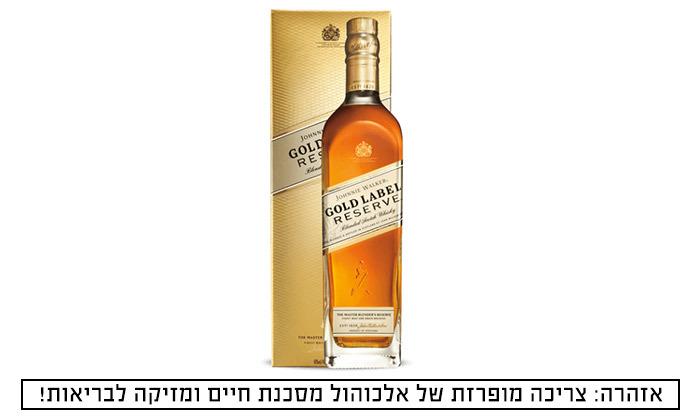 2 בקבוק וויסקי ג'וני ווקר גולד לייבל