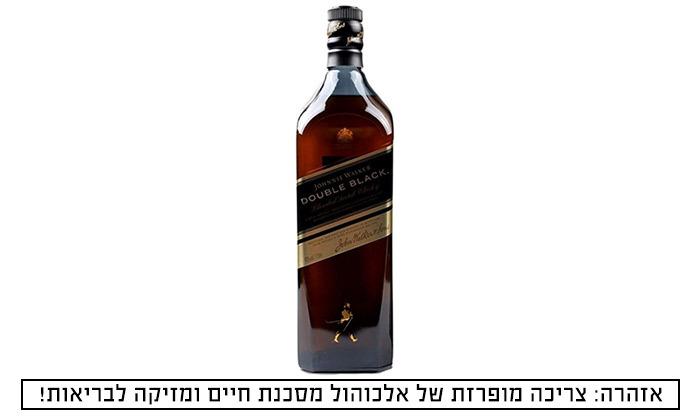 2 בקבוק וויסקי ג'וני ווקר דאבל בלאק