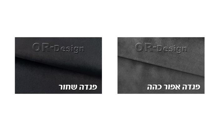 3 כורסה Or Design, דגם קוביות