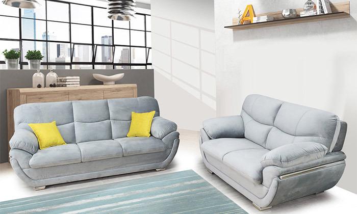 2 מערכת ישיבה לסלון Or Design, דגם אביבית