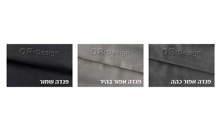 3 ספה פינתית Or Design, דגם טייגר