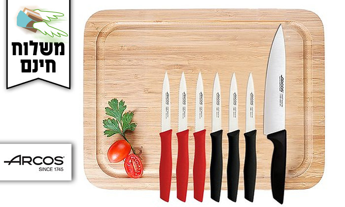 2 סט 8 חלקים כולל סכין שף ארקוס ARCOS