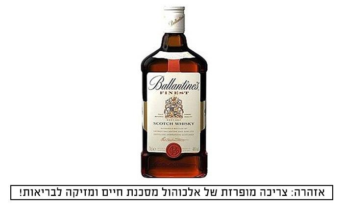 2 בקבוק וויסקי בלנטיין פיינסט