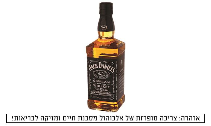 """2 בקבוק וויסקי ג'ק דניאלס 700 מ""""ל"""