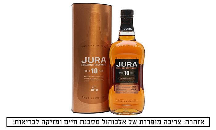2 בקבוק אייל אוף ג'ורה 10 שנים - וויסקי סינגל מאלט סקוטי