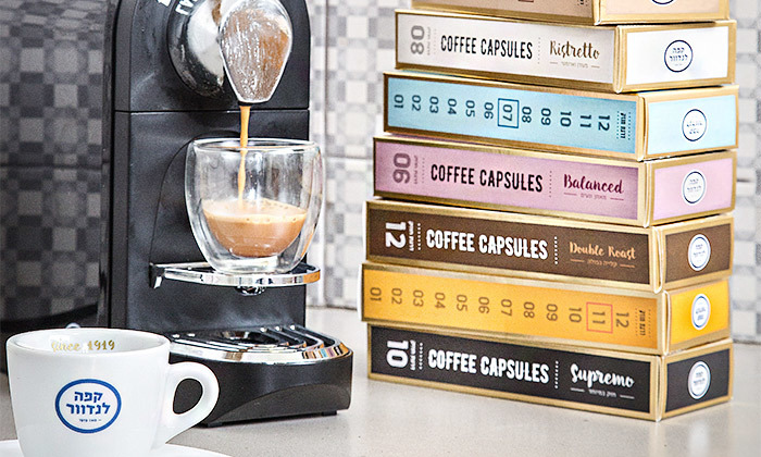 קפה לנדוור - מארז 100 קפסולות קפה בטעמים לבחירה