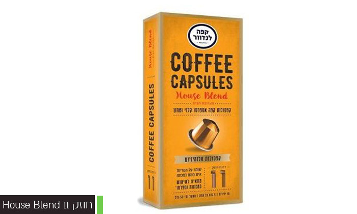 9 מארז 100 קפסולות קפה לנדוור, כולל 2 כוסות זכוכית כפולה