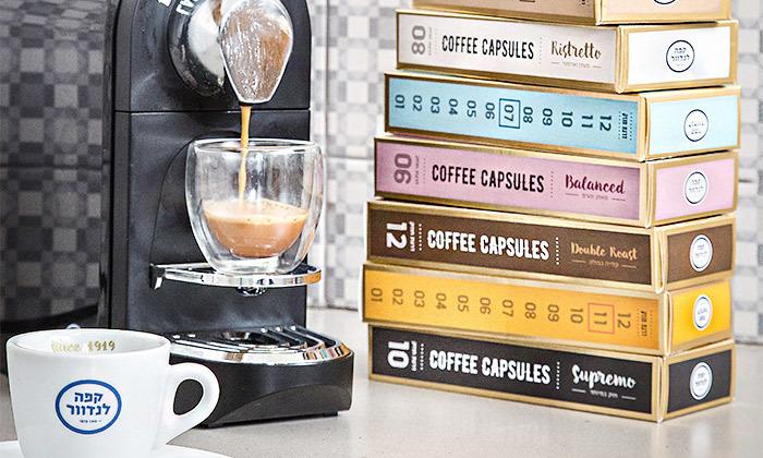 3 מארז 100 קפסולות קפה לנדוור, כולל 2 כוסות זכוכית כפולה