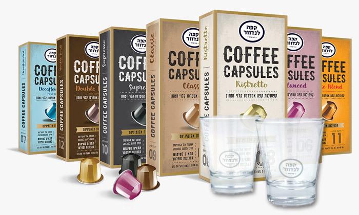2 מארז 100 קפסולות קפה לנדוור, כולל 2 כוסות זכוכית כפולה