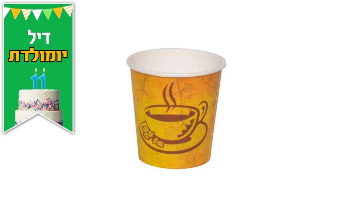 3 מארז 100 קפסולות קפה לנדוור