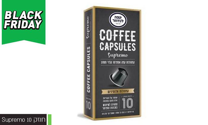 7 מארז 100 קפסולות קפה לנדוור כולל 2 כוסות זכוכית