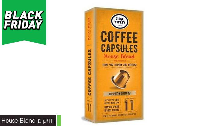 8 מארז 100 קפסולות קפה לנדוור כולל 2 כוסות זכוכית