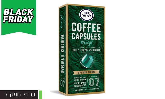 10 מארז 100 קפסולות קפה לנדוור כולל 2 כוסות זכוכית