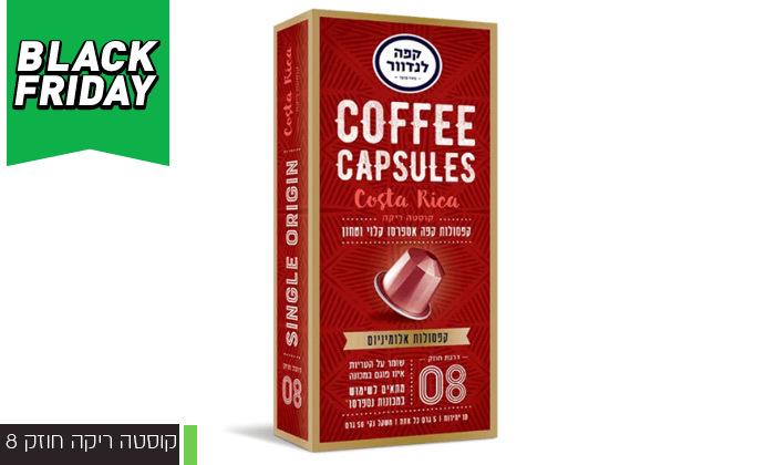 12 מארז 100 קפסולות קפה לנדוור כולל 2 כוסות זכוכית
