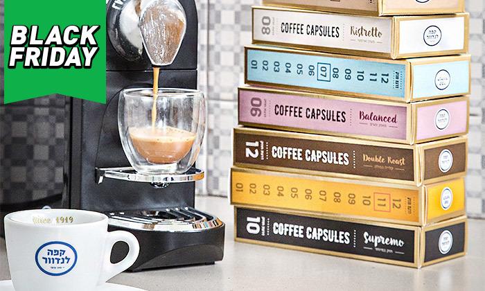 13 מארז 100 קפסולות קפה לנדוור כולל 2 כוסות זכוכית