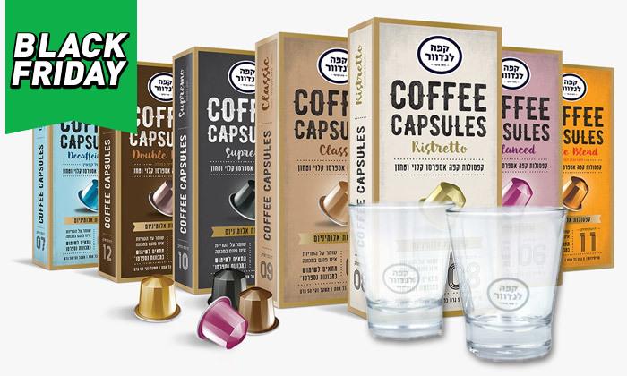 2 מארז 100 קפסולות קפה לנדוור כולל 2 כוסות זכוכית