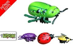 3 צעצועי חרקים ממונעים לחתול