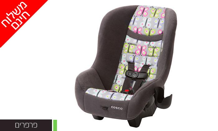 3 כיסא בטיחות לתינוק Cosco - משלוח חינם