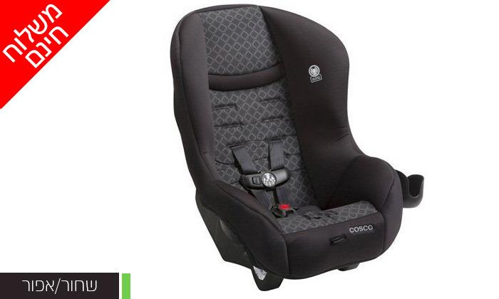 4 כיסא בטיחות לתינוק Cosco - משלוח חינם