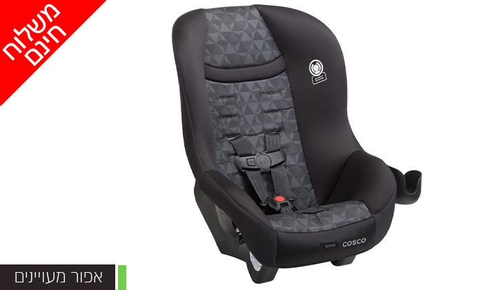 6 כיסא בטיחות לתינוק Cosco - משלוח חינם