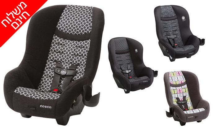 2 כיסא בטיחות לתינוק Cosco - משלוח חינם