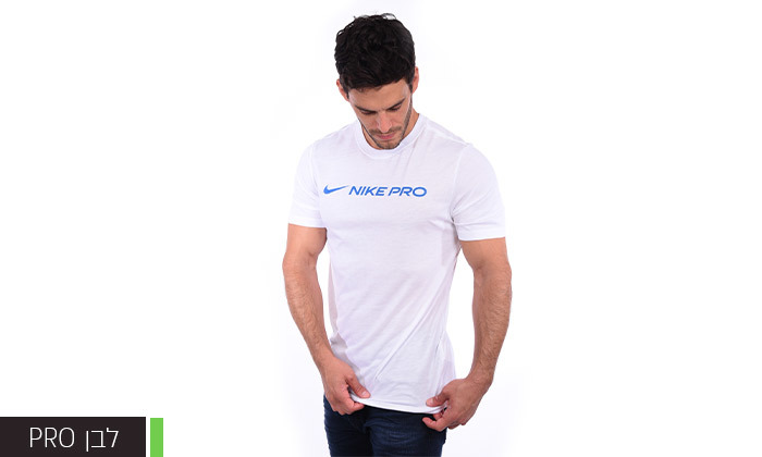 4 חולצות Dry Fit לגברים נייקי NIKE