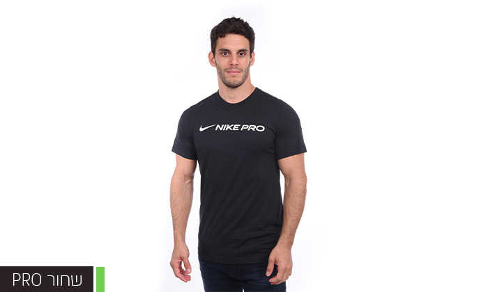 5 חולצות Dry Fit לגברים נייקי NIKE