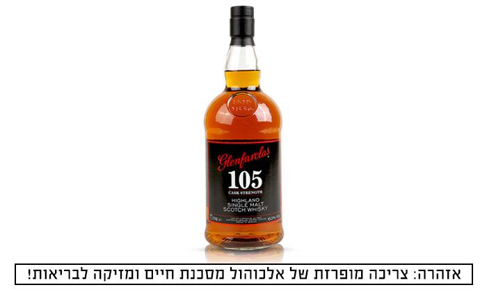 2 בקבוק וויסקי גלנפרקלס 105
