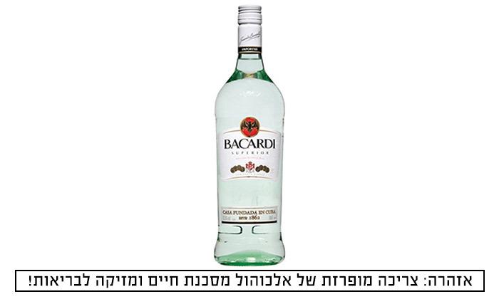 2 בקבוק רום בקרדי קרטה לבן