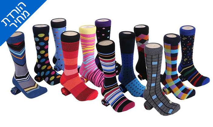 2 10 זוגות גרביים צבעוניים