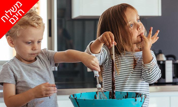 6 מארזי תערובות עוגיות ועוגות לאפייה ביתית במשלוח עד הבית לכל הארץ