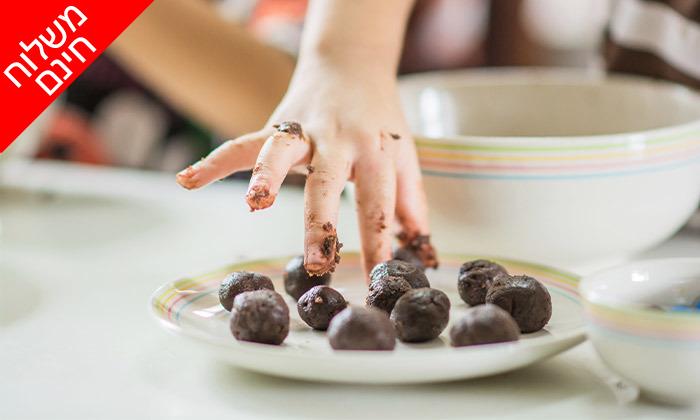 4 מארזי תערובות עוגיות ועוגות לאפייה ביתית במשלוח עד הבית לכל הארץ