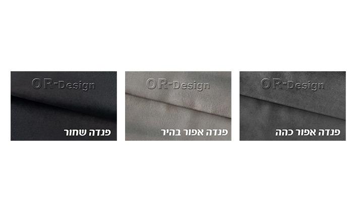 3 ספת לונג Or Design כולל זוג כריות נוי