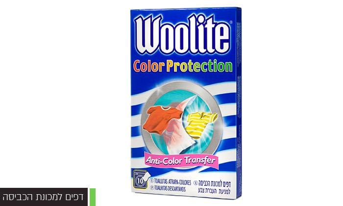 3 מארז 5 מוצרי כביסה COLON, VANISH ו-WOOLITE לבחירה