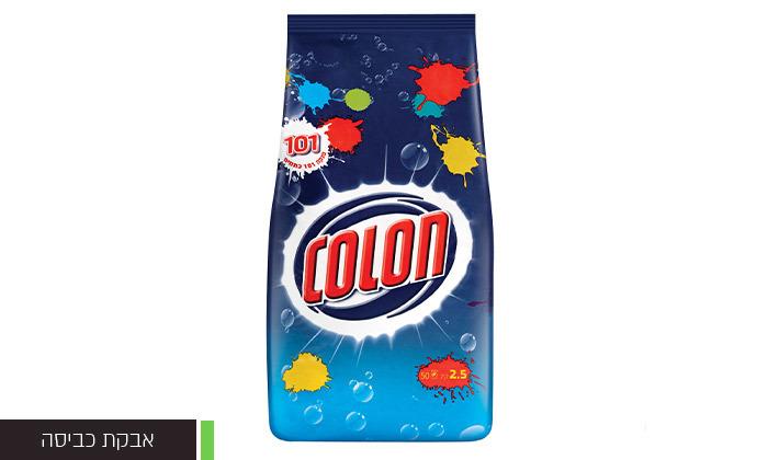 9 מארז 5 מוצרי כביסה COLON, VANISH ו-WOOLITE לבחירה