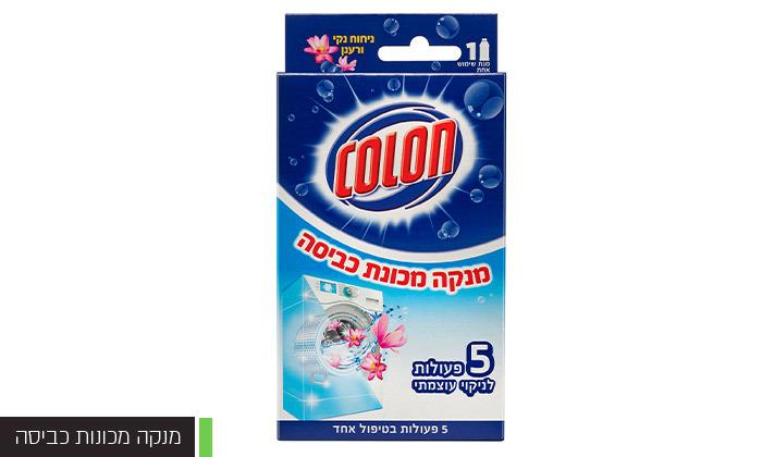 11 מארז 5 מוצרי כביסה COLON, VANISH ו-WOOLITE לבחירה