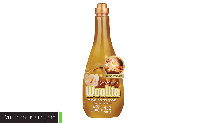 12 מארז 5 מוצרי כביסה COLON, VANISH ו-WOOLITE לבחירה