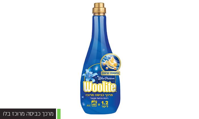 13 מארז 5 מוצרי כביסה COLON, VANISH ו-WOOLITE לבחירה