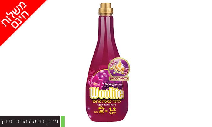 14 מארז 5 מוצרי כביסה COLON, VANISH ו-WOOLITE לבחירה - משלוח חינם