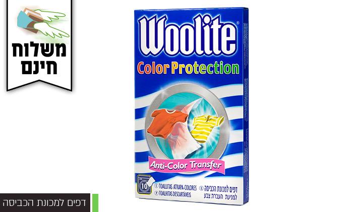 3 מארז 5 מוצרי כביסה COLON, VANISH ו-WOOLITE לבחירה - משלוח חינם